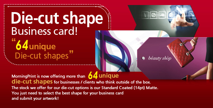 Morningprint die cut shape business cards best price in fast select one of these outstanding shapes for your successful business if you have any other custom die cut please contact our customer center to get a reheart Image collections