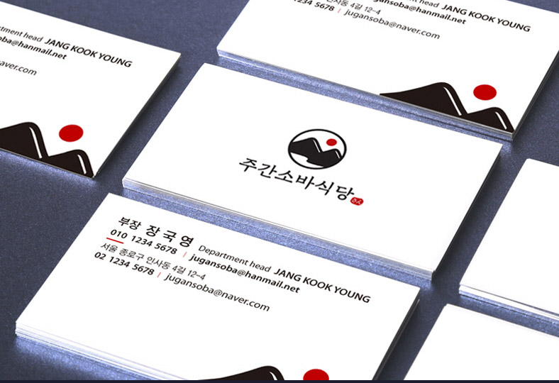 Silver Edge Business Cards_3