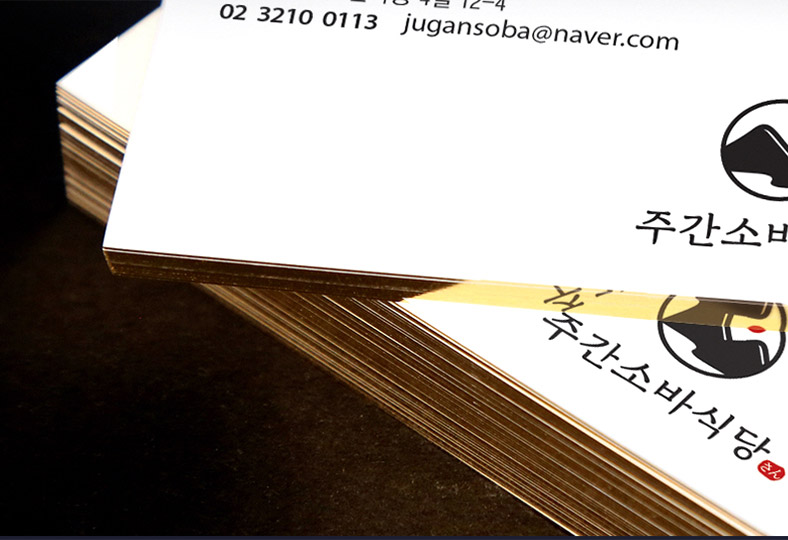 Gold Edge Business Cards_4